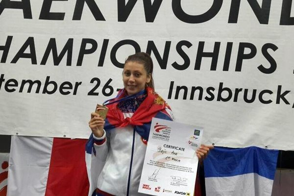 Ana Bajić šampionka Evrope na prvenstvu za mlađe seniore Ana Bjaic Inzbruk 2014