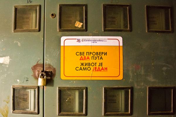 Isključenje struje za 21. oktobar struja 2014 korisno 3