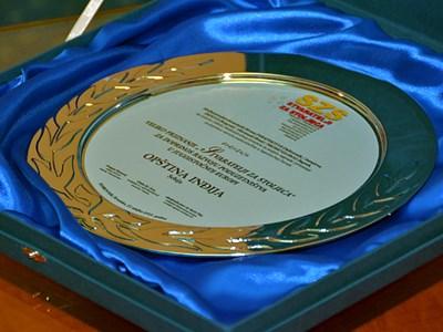 Indjija recognition
